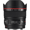 Immagine di 14MM F2.8 L II USM CANON (FISH EYE)